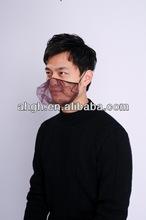 beauty non woven mesh beard net