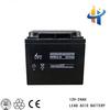 Good quality 12V 24AH lead acid battery, 24AH vrla battery