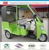 Electric three wheel motorcycle passenger production--KAKVAKI bajab/ tuk tuk 2014