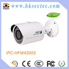 3 Megapixel Full HD Small 30m IR Bullet PoE IP Camera