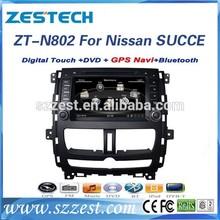 ZESTECH car audio dvd player gps for Nissan with car dvd player with gps for Nissan Succe