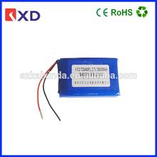 KXD li polymer battery 3.7v 2600mah for Digital camera