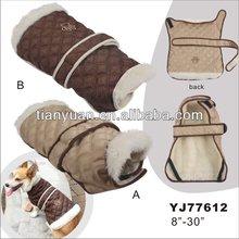 "Winter dog coats 8""-20""direct supplier"
