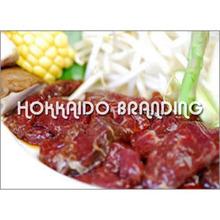 Lamb Loin for Jingisukan Barbecue in Barbecue Sauce