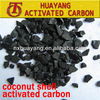 1000mg/g iodine value activated carbon water filter cartridge