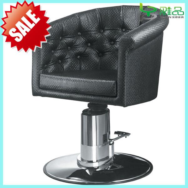 French photo galeries photos sur image french - Chaise de salon pas cher ...