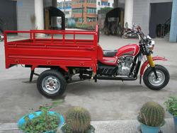 China Chongqing 150cc Three Wheel Motorcycle