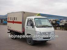 hecho en china profesional de la exportación forland dinamita mini camiones para la venta