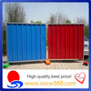 high quality colorbond fence steel sheet hoarding for sale(professional manufacturer)