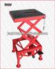 Mini scissor lift-auto 300lb motorcycle lift table with CE