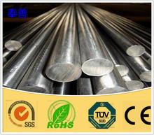 ASTM B160 99.9% pure nickle bar