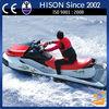 2014 1400cc suzuki engine economical water jet ski seadoo style