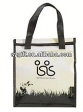 2014 New Product ball foldable shopping bag
