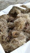 Kenaf crude fiber