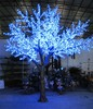 Led garden decorative tree light