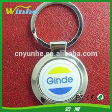 Personalised Keyring Stylish Nickel Finish Round Keyring with Business Logo