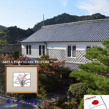 Arita Japanese porcelain decoration flower name flower picture for Ran