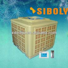 evaporative air conditioners