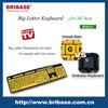 Bribase---Portable big letter Keyboard. tablet keyboard case.wired keyboard