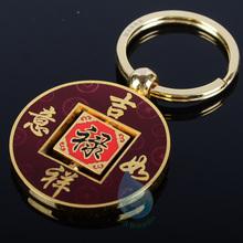 Antique gold plating kirsite keychain/new gadgets 2014 keychain round