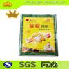 Free wholesale 10g spice potpourri bag
