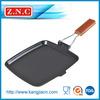 Unique shallow cake baking pan