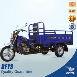 air/water cooling cargo three wheel motorcycle