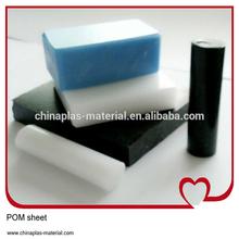 where to buy UV resin casting POM sheet