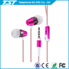 TST best selling colorful china metal earphone