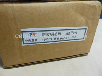 China insulating brick for refractory cement plants