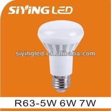 New product plastic led light bulb R63 7W E27base CE&ROHS GLOBAL BULB