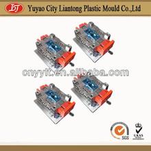Yuyao Moud City,China Professional Rubber molds manufacturers