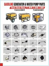 gasoline generator water pump parts engine parts