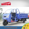 China electric car 3 wheel motorcycle used tractors for sale