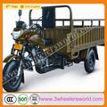 Alibaba gold fournisseur 250cc 3 roue/trois mini roue de camion à vendre