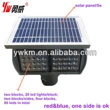 solar traffic light flasher led