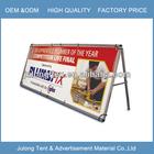 410gsm/12oz 200x300/18x12 excellent hand held rolling vertical outdoor banner