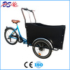 electric family cargo bike/bike cargo