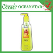 2013 yeni markalı antiseptik sabun