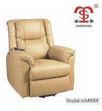 SX-8650S Best selling comfortable elderly recliner sofa