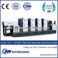 Curto- executar a impressão quatro- cor de casamento cartão de máquina de impressão com álcool de amortecimento
