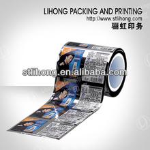 Aluminum heating sachet packing film for shampoo