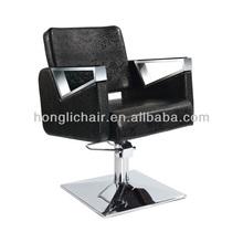 salon furniture chair style names