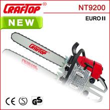 92CC forest garden tool