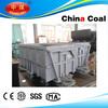 China Coal MCC Series Side Dumping Mine Car