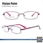 Wholesale Memory Metal Women Fancy Flexible Eyeglass Frame