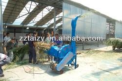 New type cotton stalks shredder machine/chaff cutter for sale