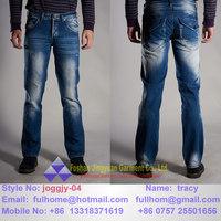 brush jeans Destroyed Skinny men denim
