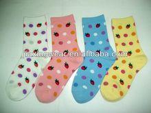 Anti- batterica di plastica bambini usa e getta calze per calzature e promotiom, buona qualità consegna veloce