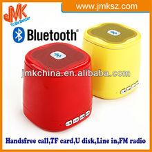 Multifunction Bluetooth Speaker,Stereo bluetooth speaker, 2014 Football World Cup bluetooth speaker manufacture